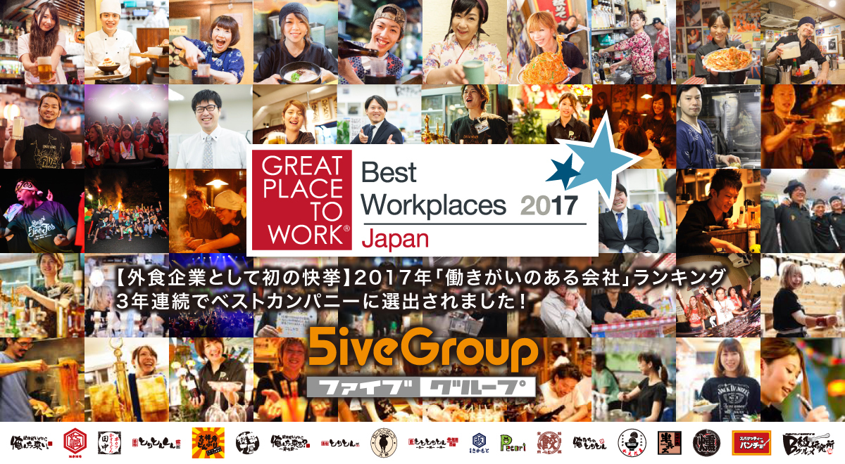 5iveGroup